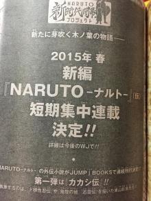 Novo Mangá Naruto Shin Hen